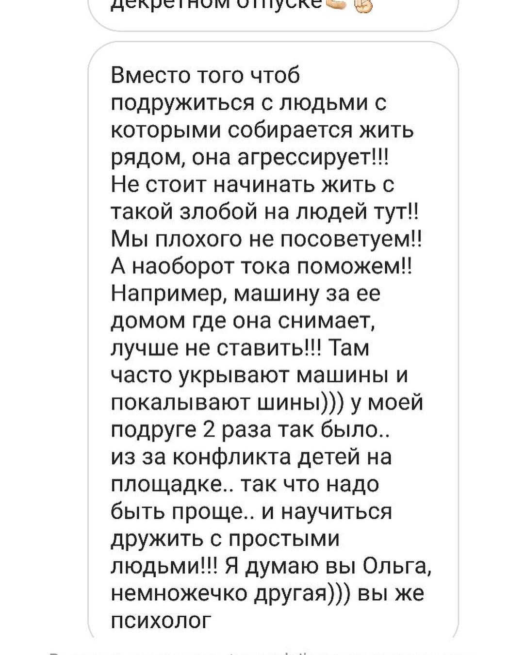 https://dom2life.ru/media/content/w1600/2018-02-14_11-05-28__d1cbd17e-115d-11e8-8390-002590aa0fe7.jpg