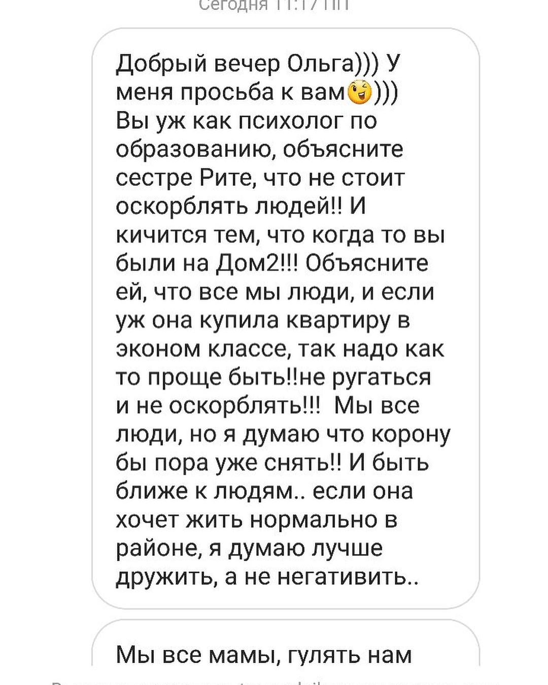 https://dom2life.ru/media/content/w1600/2018-02-14_11-05-32__d42ec94e-115d-11e8-aae8-002590aa0fe7.jpg