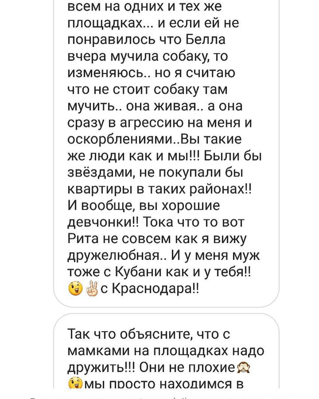 https://dom2life.ru/media/content/w1600/2018-02-14_11-05-32__d470815e-115d-11e8-893f-002590aa0fe7.jpg