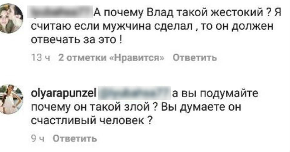Именно после этого комментария Кадони написал пост усебя вмикроблогеФото: «Инстаграм» Влада Кадони