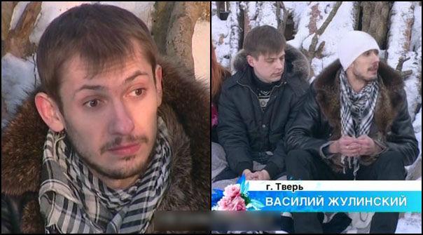 Василий Жулинский Фото: Кадр программы
