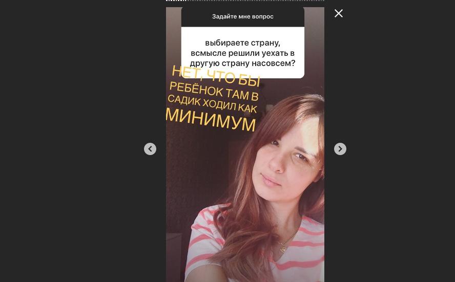 Катя Токарева продолжает настаивать натом, что они сЮрой скоро покинут Россию Фото: «Инстаграм»
