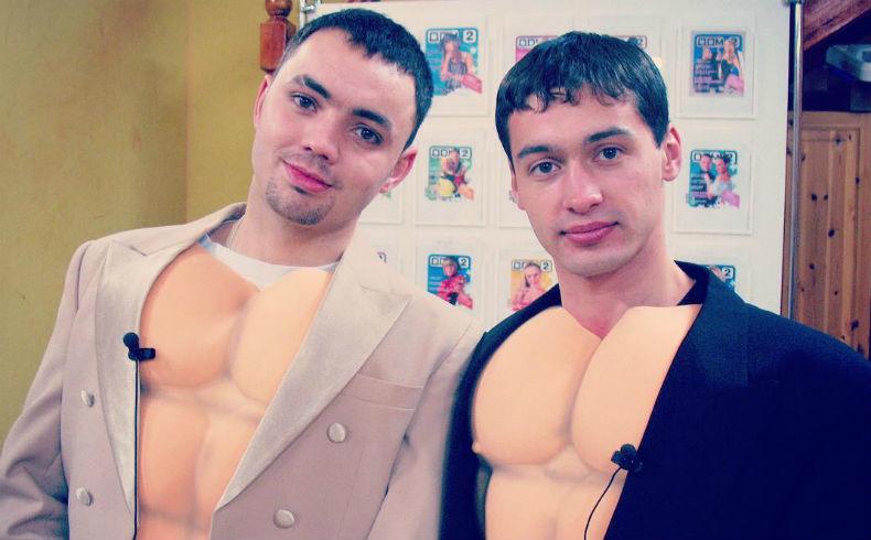 Саша Гобозов иАндрей Черкасов Фото: «Инстаграм»
