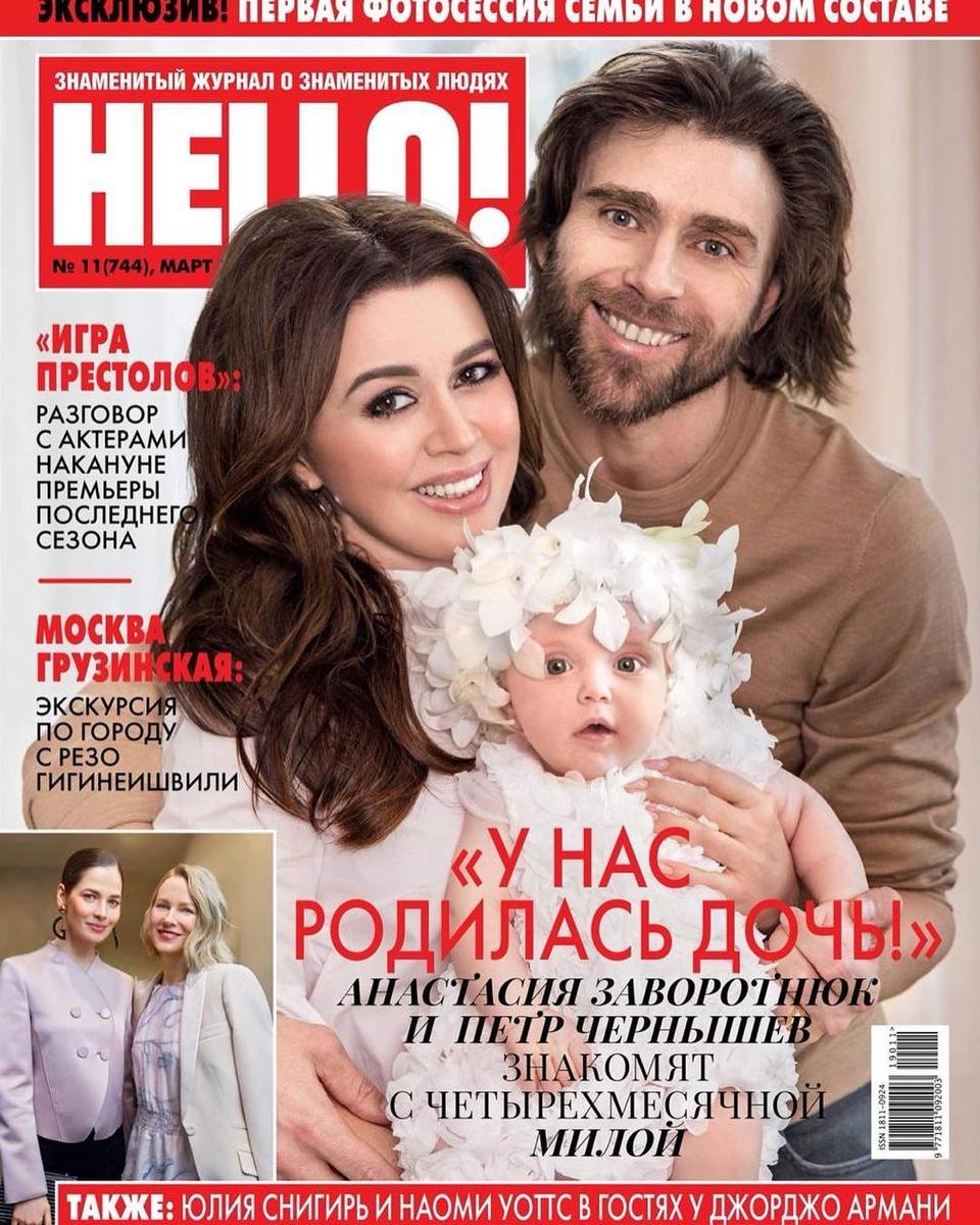 Анастасия Заворотнюк смужем Петром идочкой Милой Фото: «Инстаграм»