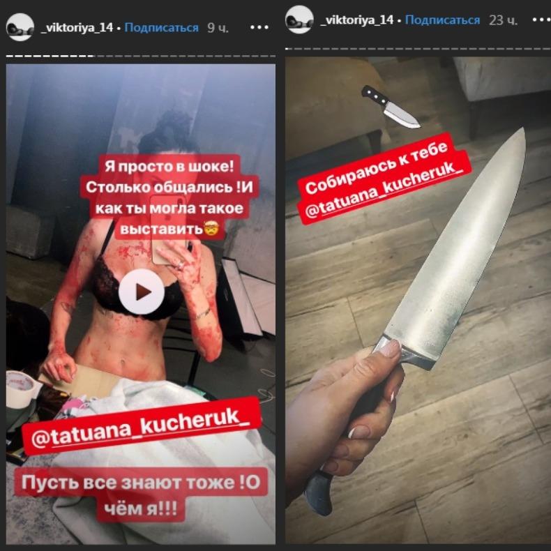 Романец обыграла ситуацию с«кровавой» дракой Фото: «Инстаграм»