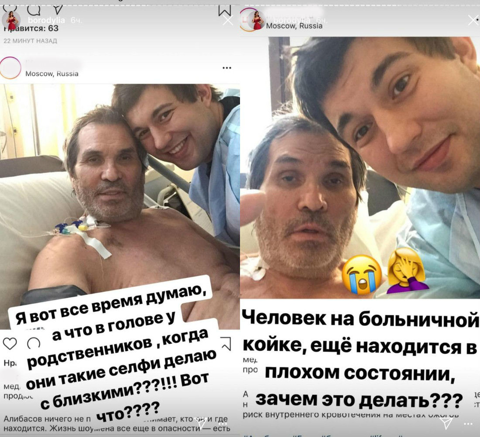 Бородина осудила сына Бари Алибасова Фото: «Инстаграм»