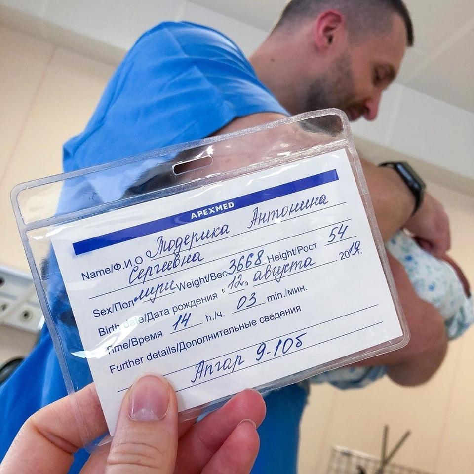 Тодерика родила после лечения отбесплодия Фото: «Инстаграм»