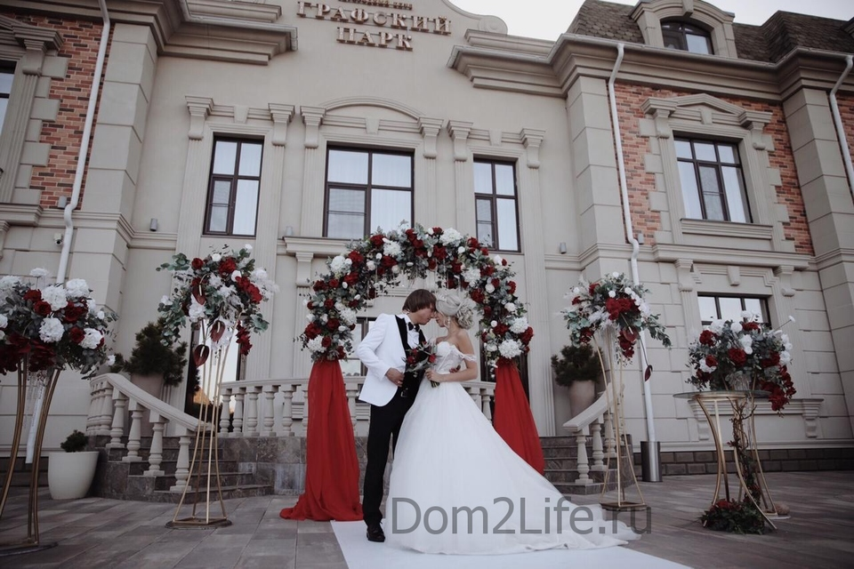 Влюблённые поженились 9сентября Фото: Личный архивНаташи Игруновой