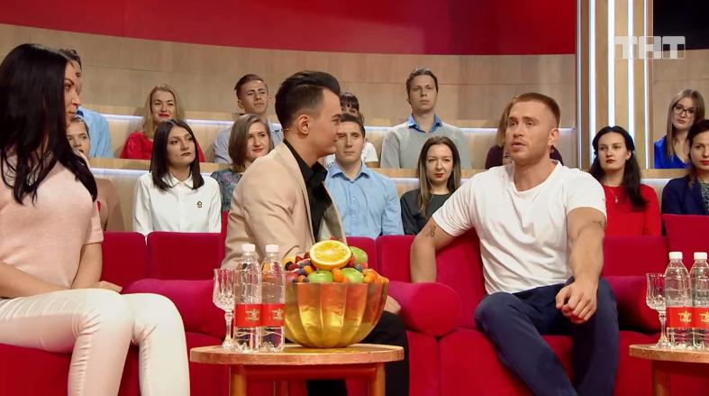 Кирилл влюбился сдевушкой запериметром Фото: Кадр шоу «Бородина против Бузовой»