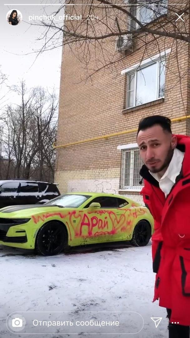Арай раскрасил машину Пинчук избаллончика Фото: Instagram