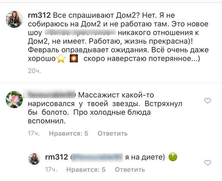 Макеев несобирается мстить Рапунцель Фото: «Инстаграм»